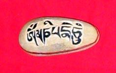 Субургановый камень.